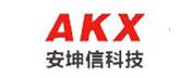 四川安坤信机电科技有限公司