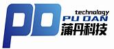 重庆蒲丹科技开发有限公司