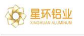 四川星环铝业有限公司