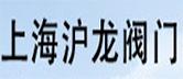上海沪龙阀门有限公司