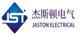 四川杰斯顿电气设备有限公司