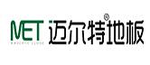 四川安达木业有限责任公司