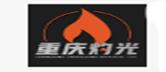 重庆灼光物资万博官网manbet手机版