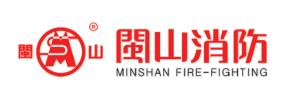 重庆闽山消防设备万博官网manbet手机版