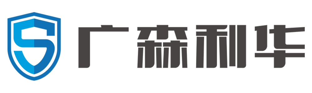重庆广森利华环保科技万博官网manbet手机版