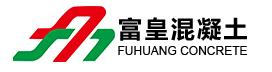 重庆富皇混凝土有限公司