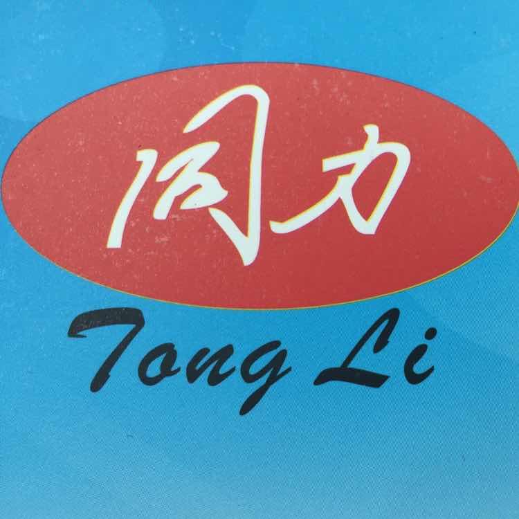 重庆市同力保温材料有限公司